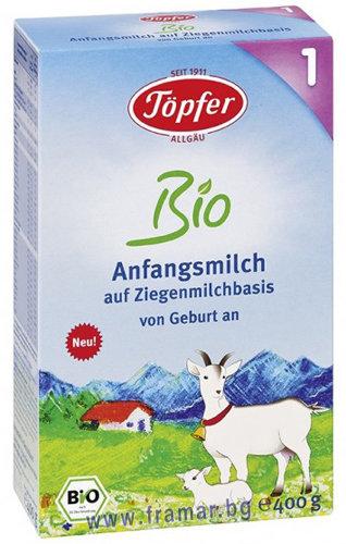 Лактана Био козе мляко 1 за кърмачета 400 гр. 0м.+